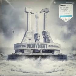 Monument (LP) Bleu