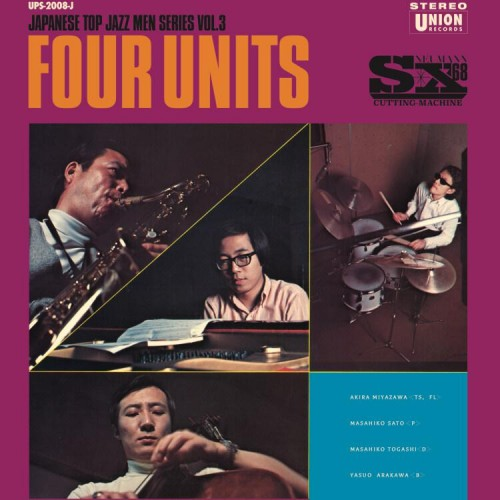 Japanese Top Jazz Men Series Vol. 3 (LP)