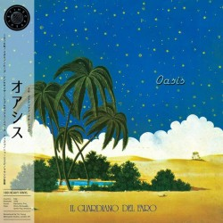 Oasis (LP)