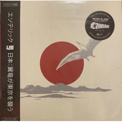 Esoteric Vs Japan (LP)