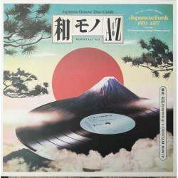 Wamono A To Z Vol. II - Japanese Funk 1970-1977 (LP)