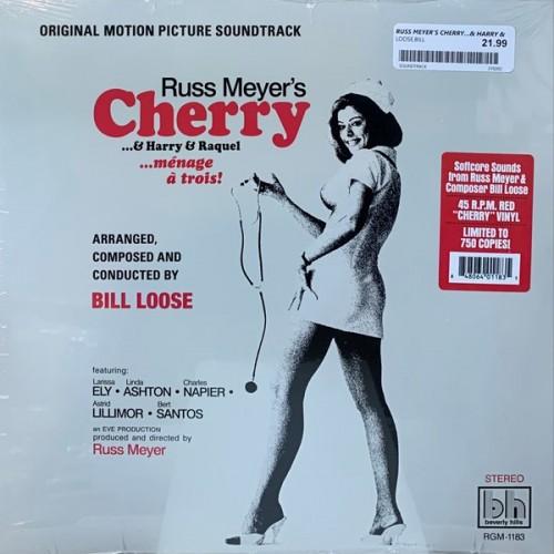 Cherry...& Harry& Raquel (LP) Limited Edition
