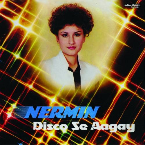 Disco Se Aagay (LP)