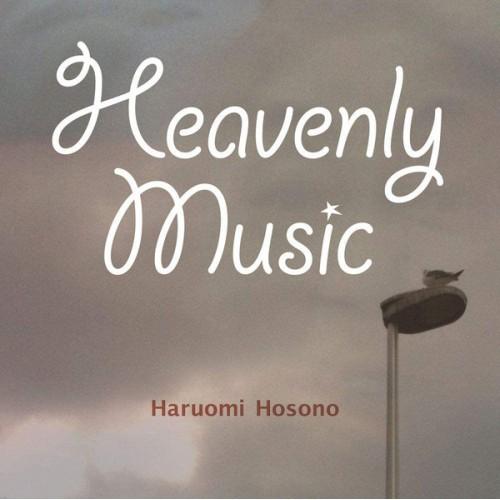 Heavenly Music (LP)