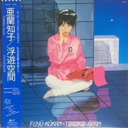 Fuyü-Kükan (LP)