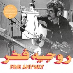 Fine Anyway (LP)