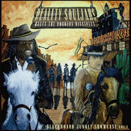 Blackboard Jungle Showcase Vol.1 (LP)