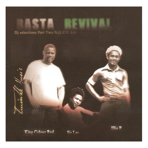 Rasta Revival Dj Selections Part II (LP)