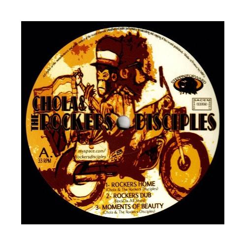 Rockers Home (EP)