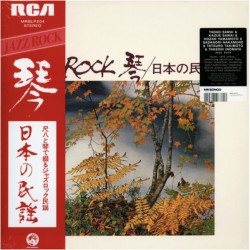 Jazzz Rock (LP)
