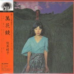 Mangekyou (LP)