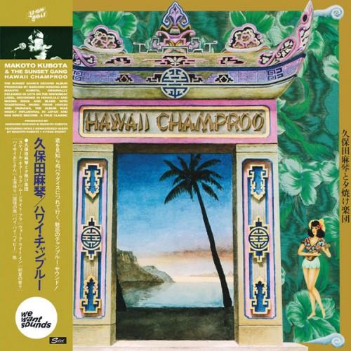 Hawaii Champroo (LP)