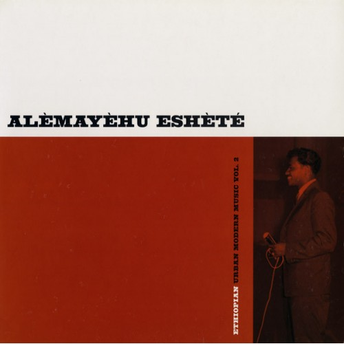 Ethiopian Urban Modern Music Vol.2 (LP)
