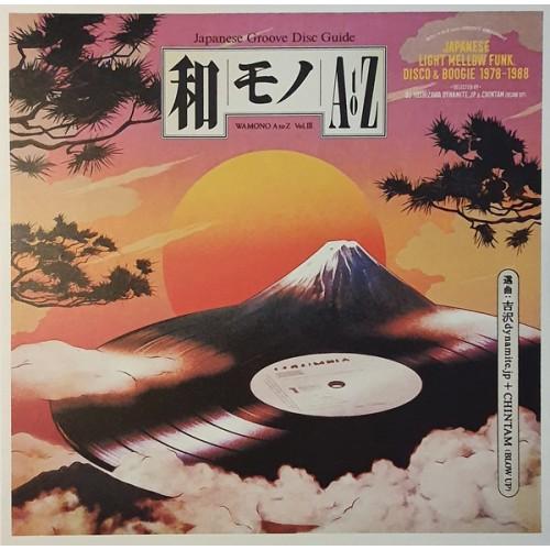 Wamono A To Z Vol.III (LP)