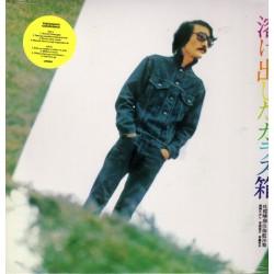 Tokedashita Garasubako (LP)